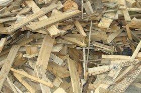 Переработка отходов деревообработки