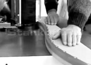 Безопасность при обработке криволинейных деталей