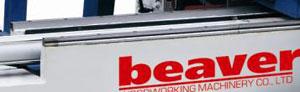 Станок шипорезный односторонний с клеенамазкой Beaver-16AG, высокоточные линейные направляющие