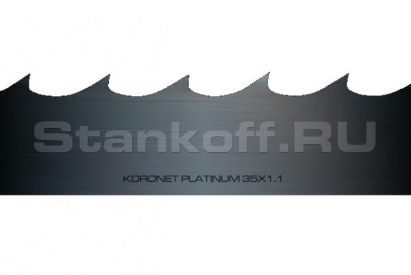 Полотно для ленточной пилорамы KORONET PLATINUM 3511