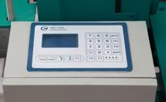 Станок токарный автоматический MC 2022A