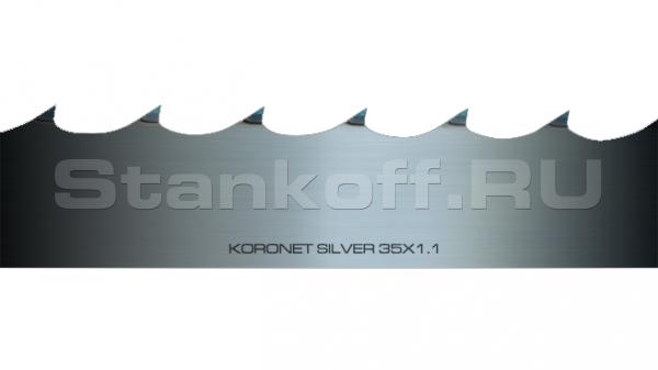 Ленточная пила для бревнопильного станка Koronet Silver 35