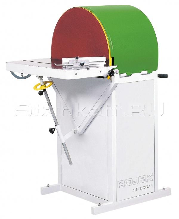 Шлифовальный дисковый станок по дереву CB800/1