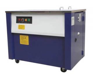 Полуавтоматический высокоскоростной упаковочный станок в пленку JP 730