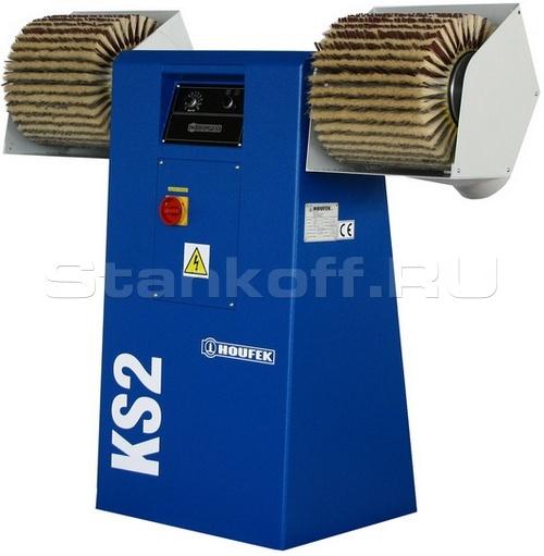 Щеточно-шлифовальный станок KS