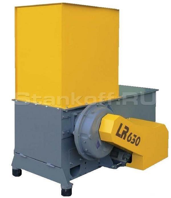 Шредер для древесины LR630