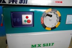 Фрезерный станок MX5117