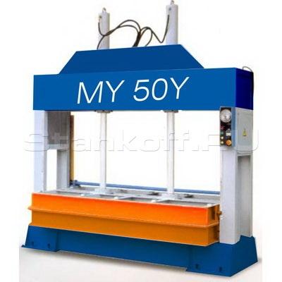 Холодный гидравлический пресс MY 50Y