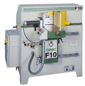 Станок шипорезный OMEC F10/200