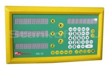 Устройство цифровой индикации RS15