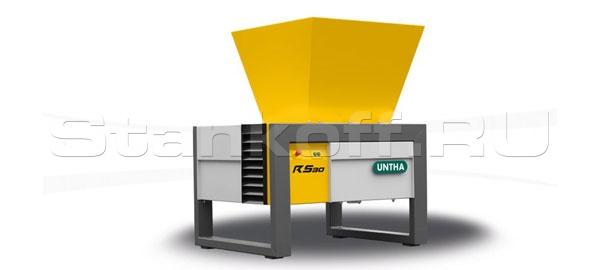 Шредер для измельчения отходов RS30, RS40