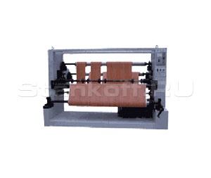 Станок для раскроя рулонных облицовочных материалов SB 1300