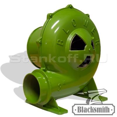 Вентилятор для горна кузнечного VT1-3