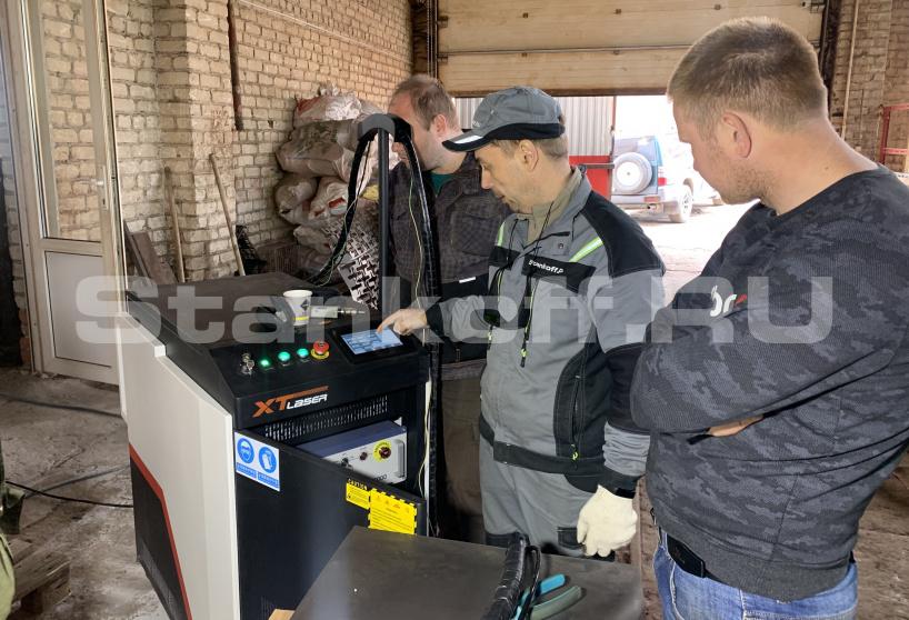 Запустили оптоволоконный лазер для сварки металла XTW-1000