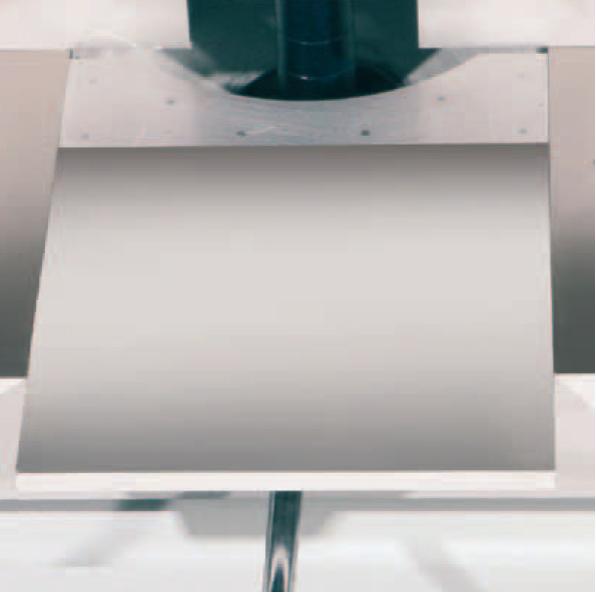Выдвижная защита фрезерного узла