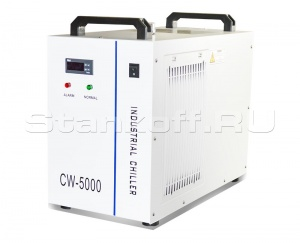 Водяной чиллер CW-5200