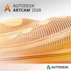 Программное обеспечение «ArtCAM»