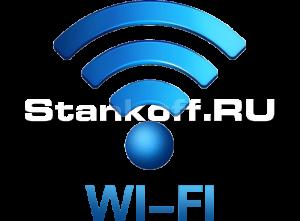 Дистанционное беспроводное управление по Wi-Fi