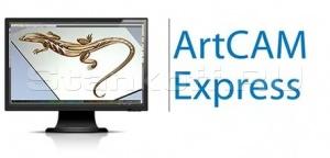 Программное обеспечение  «ArtCAM Express»