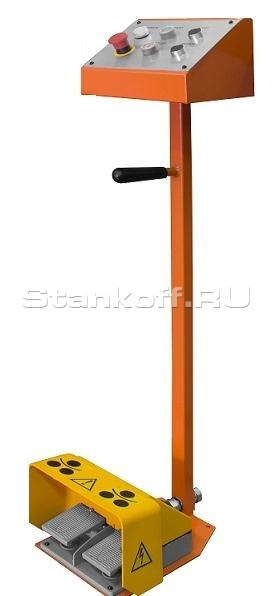 Стойка управления с двумя ножными педалями и кнопкой аварийной остановки снабжена удобной ручкой для переноски.