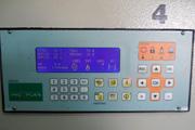 Система управления KDM
