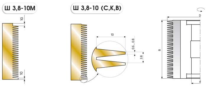 Ш 3.8-10 фрезы для сращивания с механическим креплением режущих пластин