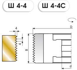 Ш 4-4 фрезы для сращивания с механическим креплением режущих пластин