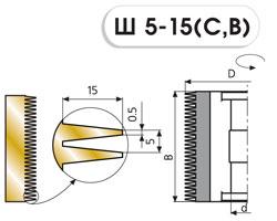 Ш 5-15(C, B), Ш 6.2-12, Ш 6,2-20 фрезы для сращивания