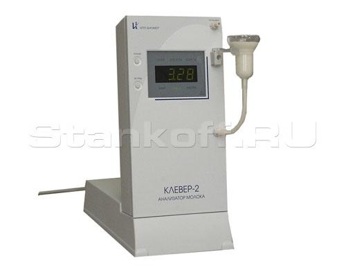 Ультразвуковой анализатор молока Клевер-2