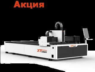 Оптоволоконный лазерный резак по металлу XTC-1530S/1500 Raycus