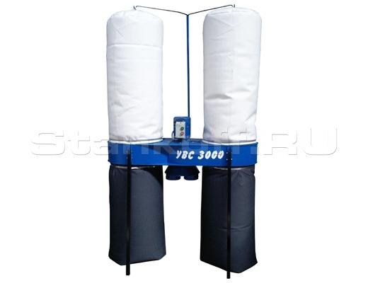 Пылеулавливающая установка УВС-3000