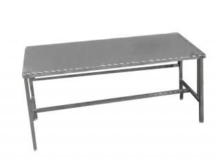 Стол рабочий (подставка) СП-075-1,2 (Н)