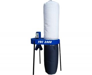 Пылеулавливающий агрегат УВС-2000