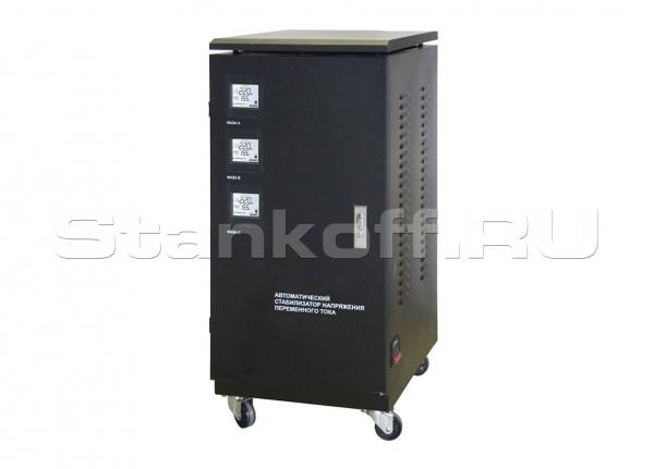 Стабилизатор напряжения АСН-20000/3-ЭМ