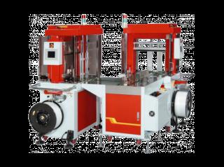 Высокоскоростная автоматическая машина с функцией кросс-обвязки TP-701NAD