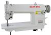 Прямострочная промышленная швейная машина с игольным продвижением GOLDEN WHEEL CS-7500