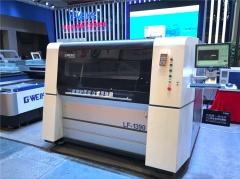 Высокоточный оптоволоконный лазерный станок LF1390/1500 IPG