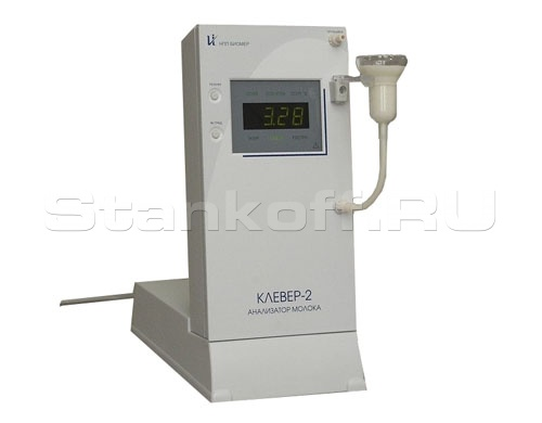 Анализатор молочный Клевер-2М