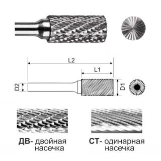 Цилиндрическая борфреза с режущим торцом SB0313-1 СТ (одинарная насечка)