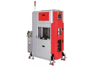 Автоматическая стреппинг машина для упаковки печатных СМИ TP-702MGZ