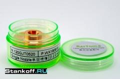 Оригинальное одинарное сопло 1,2 мм Raytools GJT0512 для оптоволоконного лазера