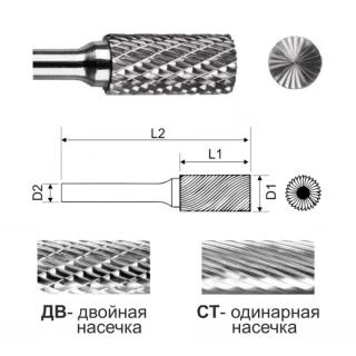 Цилиндрическая борфреза с режущим торцом SB1020 ДВ (двойная насечка)