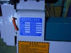 Фрезерный станок под концевые фрезы MXS5115A
