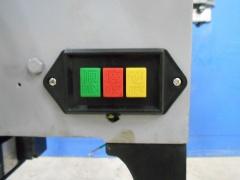 Комбинированный станок ML393