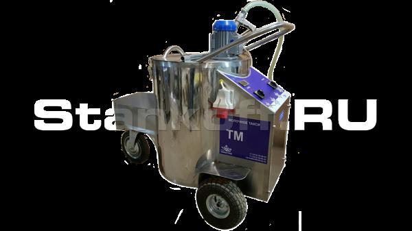 Молочное такси ТМ-200