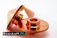 Оригинальное одинарное сопло 1 мм Raytools GJT0510 для оптоволоконного лазера