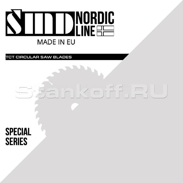 Подрезная пила SMD 120 x 20 x 2,8-3,6 Z=12+12