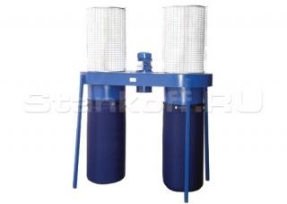 Аппарат для улавливания мелкодисперсной пыли и стружки ПФЦ-5000
