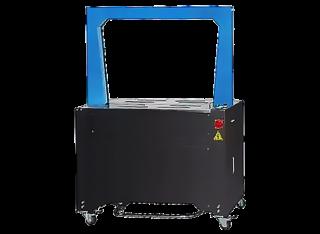 Автоматическая машина для обвязки полипропиленовой лентой EXS-137
