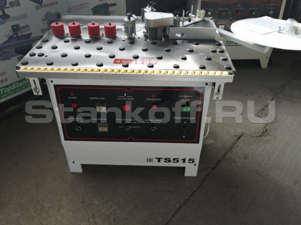 Кромкооблицовочный станок с ручной подачей заготовки TS 515